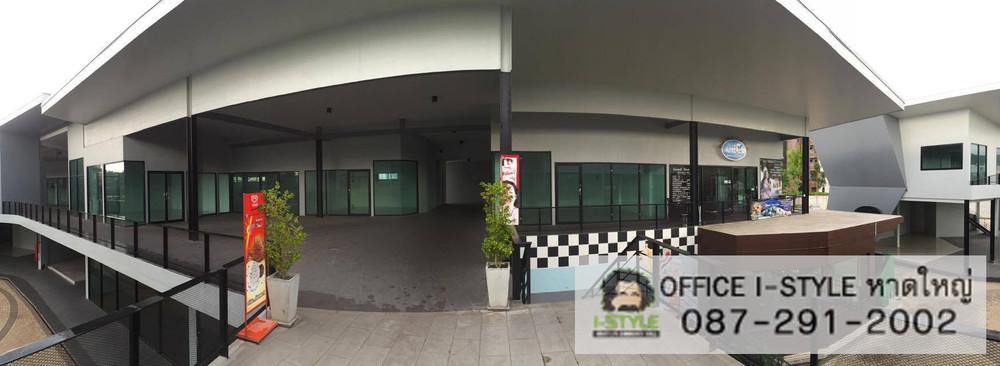 For Rent Shophouse 29 sqm in Hat Yai, Songkhla, Thailand   Ref. TH-BITCSGNL