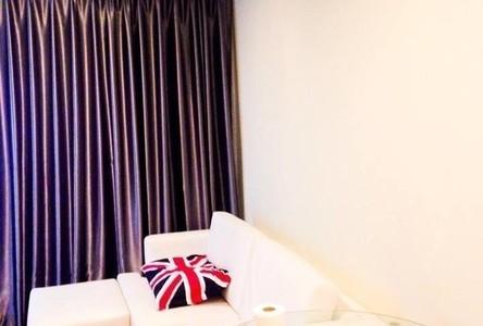ขาย คอนโด 1 ห้องนอน บึงกุ่ม กรุงเทพฯ
