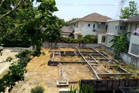 For Sale Land 344 sqm in Prawet, Bangkok, Thailand