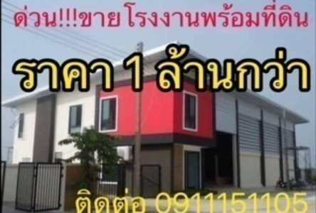 For Sale Land 10 rai in Lat Lum Kaeo, Pathum Thani, Thailand