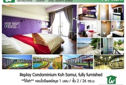 For Rent Condo 24 sqm in Ko Samui, Surat Thani, Thailand
