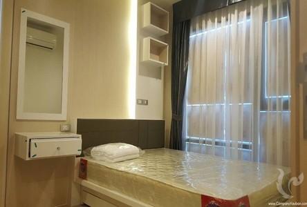 For Rent 2 Beds Condo Near BTS Thong Lo, Bangkok, Thailand