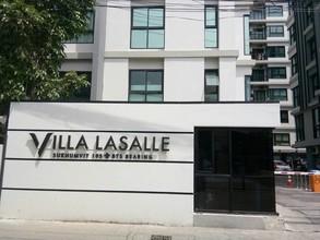 Located in the same area - Villa Lasalle
