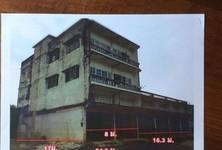 Продажа: Земельный участок 3,872 кв.м. в районе Thawi Watthana, Bangkok, Таиланд