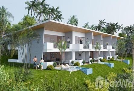 Продажа: Кондо c 1 спальней в районе Ko Samui, Surat Thani, Таиланд