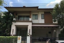 For Sale 3 Beds 一戸建て in Pak Kret, Nonthaburi, Thailand