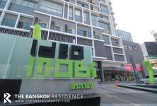 For Sale コンド 21 sqm Near MRT Phraram Kao 9, Bangkok, Thailand