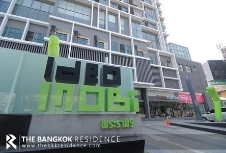 For Sale Condo 21 sqm Near MRT Phraram Kao 9, Bangkok, Thailand