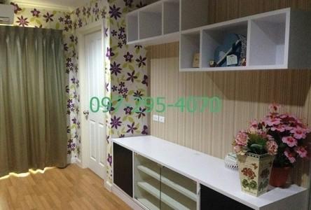 Продажа: Кондо c 1 спальней в районе Yan Nawa, Bangkok, Таиланд