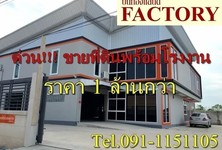 For Sale Warehouse 1 sqm in Lat Lum Kaeo, Pathum Thani, Thailand