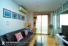 В аренду: Кондо 42 кв.м. возле станции BTS Krung Thon Buri, Bangkok, Таиланд