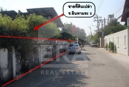 For Sale Land 0-1-85 rai in Phaya Thai, Bangkok, Thailand