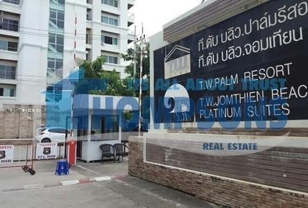 For Sale Business 200 sqm in Bang Lamung, Chonburi, Thailand