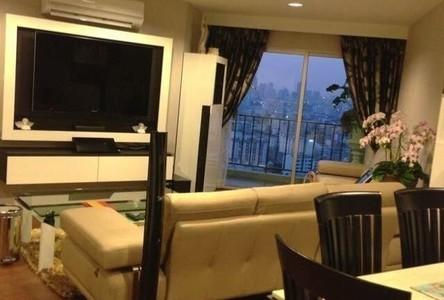 ขาย คอนโด 3 ห้องนอน ห้วยขวาง กรุงเทพฯ