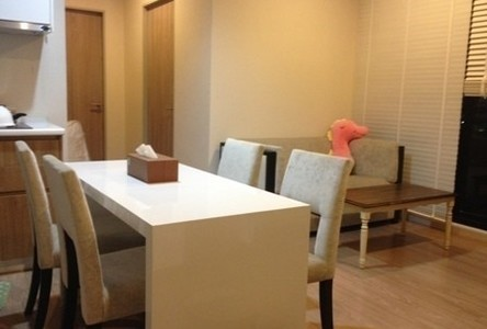 For Sale 2 Beds コンド in Din Daeng, Bangkok, Thailand