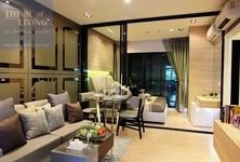 For Sale 1 Bed コンド in Bang Phlat, Bangkok, Thailand