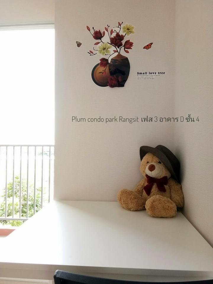 Plum Condo Phaholyothin 89 - For Rent 1 Bed コンド in Thanyaburi, Pathum Thani, Thailand | Ref. TH-ITBHEIBX