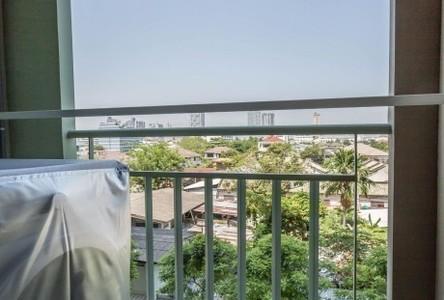 For Rent 2 Beds Condo in Suan Luang, Bangkok, Thailand