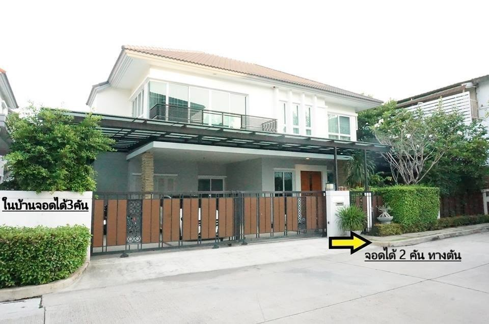 For Sale 5 Beds House in Khan Na Yao, Bangkok, Thailand | Ref. TH-OZAJAMSE