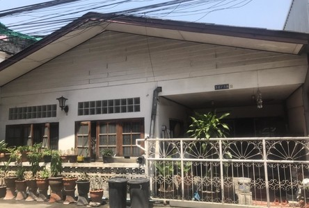 For Sale Land 240 sqm in Mueang Nonthaburi, Nonthaburi, Thailand