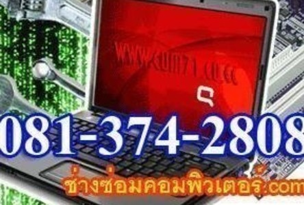 For Sale 5 Beds Office in Lat Phrao, Bangkok, Thailand