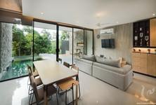 Продажа: Таунхаус с 4 спальнями в районе Kathu, Phuket, Таиланд