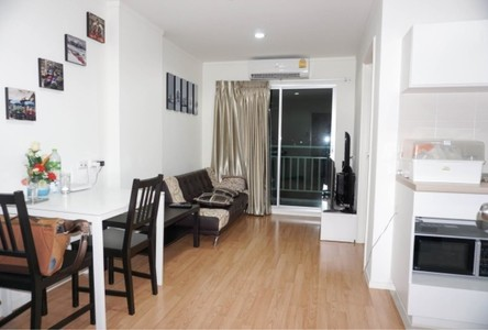 For Sale 1 Bed コンド in Mueang Samut Prakan, Samut Prakan, Thailand