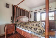 For Sale 4 Beds 一戸建て in Pak Kret, Nonthaburi, Thailand