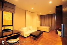 For Rent コンド 34 sqm Near MRT Thailand Cultural Centre, Bangkok, Thailand
