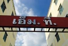 ขาย ทาวน์เฮ้าส์ 8 ห้องนอน คลองหลวง ปทุมธานี