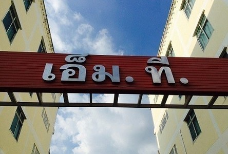 Продажа: Таунхаус с 8 спальнями в районе Khlong Luang, Pathum Thani, Таиланд