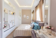 For Rent 3 Beds タウンハウス in Saphan Sung, Bangkok, Thailand