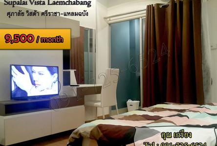 В аренду: Кондо 31 кв.м. в районе Si Racha, Chonburi, Таиланд