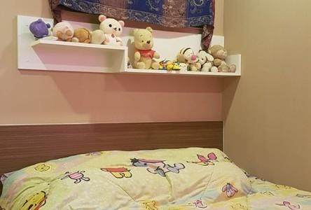 Продажа: Кондо с 2 спальнями в районе Lat Krabang, Bangkok, Таиланд