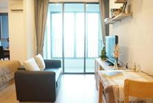 For Rent 1 Bed コンド Near MRT Sam Yan, Bangkok, Thailand
