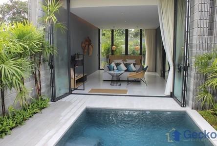 ขาย บ้านเดี่ยว 1 ห้องนอน สัตหีบ ชลบุรี