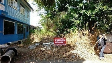 Located in the same area - Takhli, Nakhon Sawan