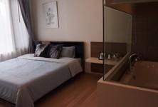 В аренду: Кондо с 2 спальнями в районе Khlong Yai, Trat, Таиланд