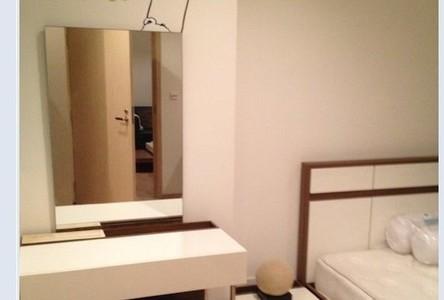 В аренду: Кондо c 1 спальней в районе Khlong Yai, Trat, Таиланд