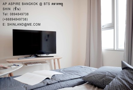 For Sale or Rent 1 Bed コンド Near BTS Talat Phlu, Bangkok, Thailand