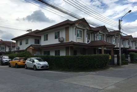 For Sale 3 Beds Townhouse in Khlong Sam Wa, Bangkok, Thailand