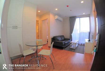 For Rent 2 Beds Condo Near BTS On Nut, Bangkok, Thailand