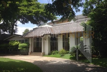 For Sale 5 Beds 一戸建て in Khlong Sam Wa, Bangkok, Thailand