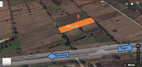 For Sale Land 3 rai in Mueang Khon Kaen, Khon Kaen, Thailand | Ref. TH-QHEKPDBY