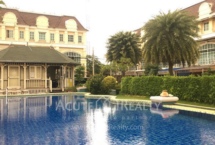 For Sale 3 Beds タウンハウス in Chom Thong, Bangkok, Thailand