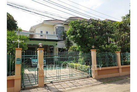 For Sale 4 Beds 一戸建て in Thung Khru, Bangkok, Thailand