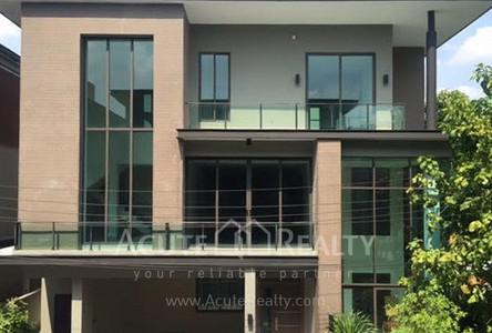 For Rent 5 Beds 一戸建て in Wang Thonglang, Bangkok, Thailand