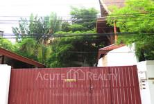 ขาย บ้านเดี่ยว วัฒนา กรุงเทพฯ