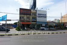For Sale Office in Hua Hin, Prachuap Khiri Khan, Thailand