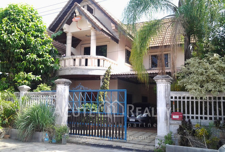For Sale 5 Beds 一戸建て in San Sai, Chiang Mai, Thailand